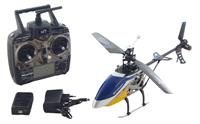 Monstertronic MT200  Heli Single Rotor